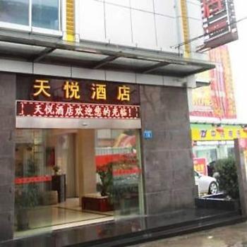 Ye Tian Hotel