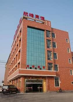 Hangfeng Hotel Hangzhou Xiaoshan Airport