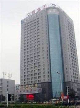 Hefei HaoXin Holiday Hotel