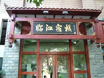 Linjiang Hotel - Chongqing