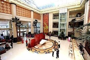 Wuhai Binhe Guoji Hotel