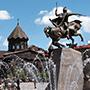 Gyumri Хотела