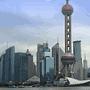 Şangay Otel