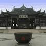Suzhou Hôtels