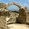 Paphos Hôtels