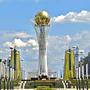 Нур-Султан Отелей