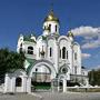 Tiraspol Hotels