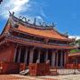 Tainan Hotels