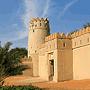 Al Ain Хотела