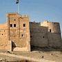 阿尔-富查伊拉家酒店