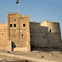 Al-Fujairah Hotele/hoteli